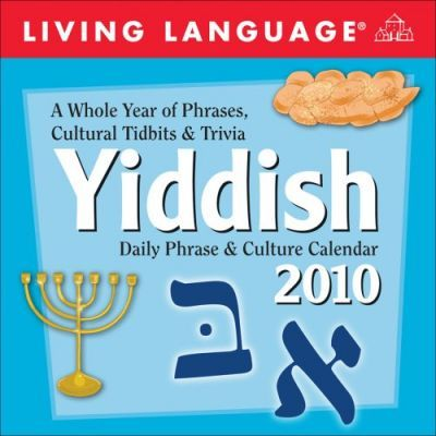 Living Language: Yiddish 2010 Dtd