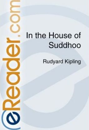 In the House of Suddhoo