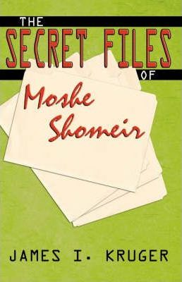 The Secret Files of Moshe Shomeir
