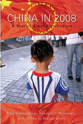 China in 2008 : A Year of Great Significance thumbnail