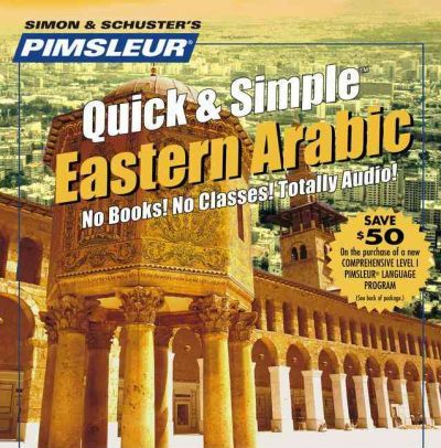 Learn to Speak and Understand Italian with Pimsleur Language Programs Pimsleur Italian Quick /& Simple Course Level 1 Lessons 1-8 CD