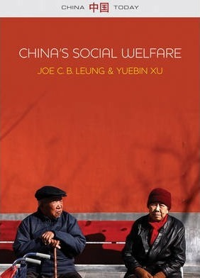 China's Social Welfare - the Third Turning Point