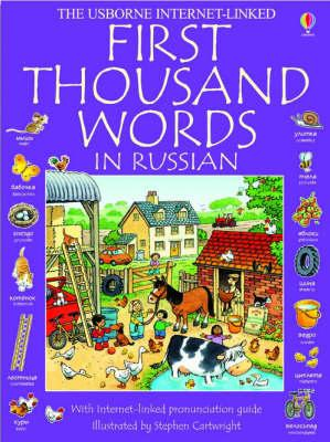 First 1000 Words In Russian