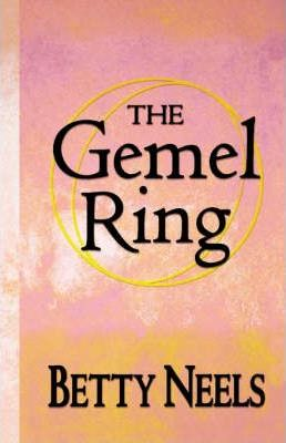 The Gemel Ring