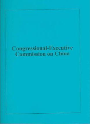 Congressional-Executive Commission on China