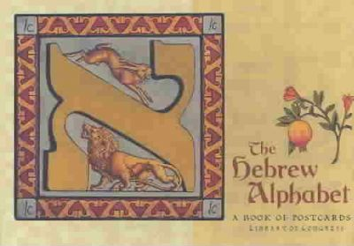 The Hebrew Alphabet a Book of Postcards