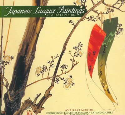 Japanese Laquer Paintings 2008 Calendar