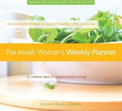 The Jewish Woman's Weekly Planner