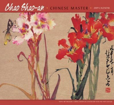 Chao Shao-an Chinese Master 2009