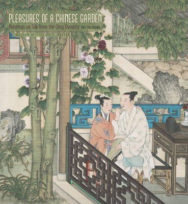 Pleasures of a Chinese Garden