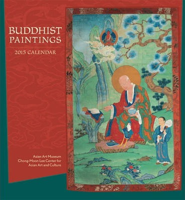 2015 Buddhist Paintings Wall Calendar