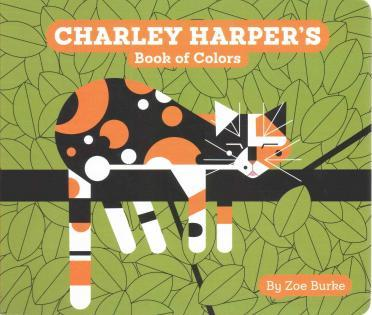 Charley Harper's Book of Colors A249
