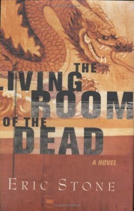 The Living Room of the Dead