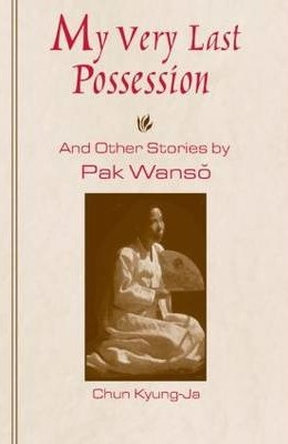 My Very Last Possession and Other Stories