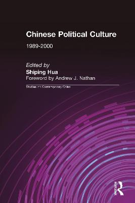Chinese Political Culture