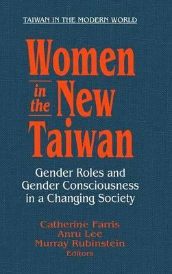 Women in the New Taiwan