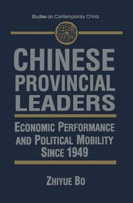 Chinese Provincial Leaders