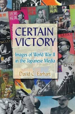 Certain Victory