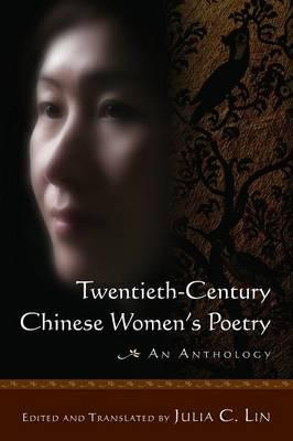 Twentieth-Century Chinese Women's Poetry