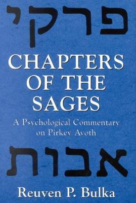 Chapters of the Sages