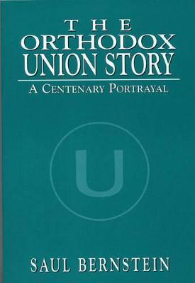 The Orthodox Union Story