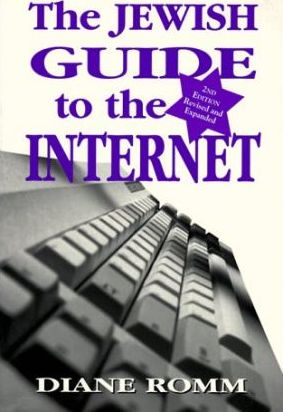 The Jewish Guide to the Internet
