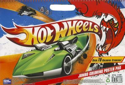 Hot Wheels Jumbo Coloring Poster Pad