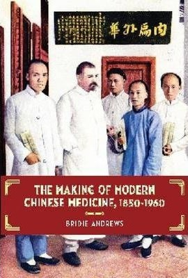 The Making of Modern Chinese Medicine, 1850-1960