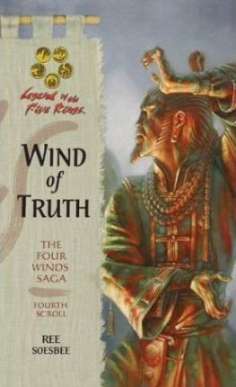 Wind of Truth