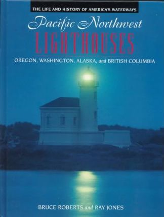 Pacific Northwest Lighthouses(oop)