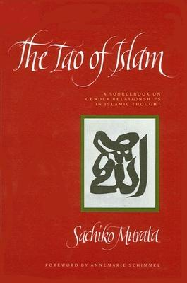 The Tao of Islam