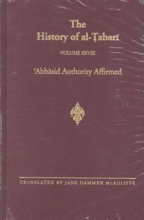 The History of al-Tabari Vol. 28
