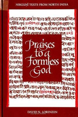 Praises to a Formless God