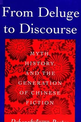 From Deluge to Discourse