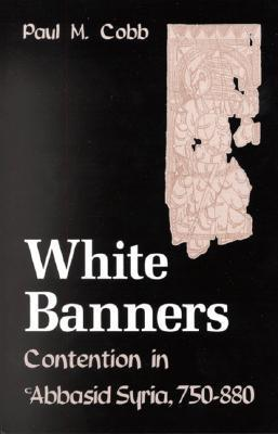 White Banners
