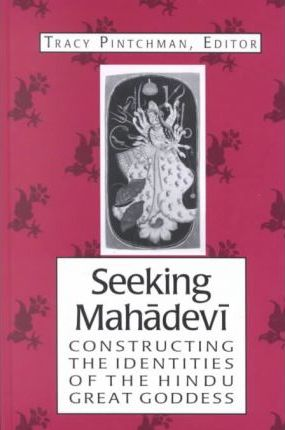 Seeking Mahadevi