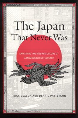 The Japan That Never Was