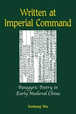 Written at Imperial Command