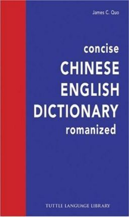 The Concise Chinese-English Dictionary, Romanized