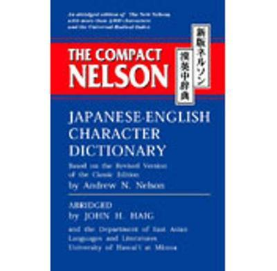 New Nelson Japanese-English Character Dictionary