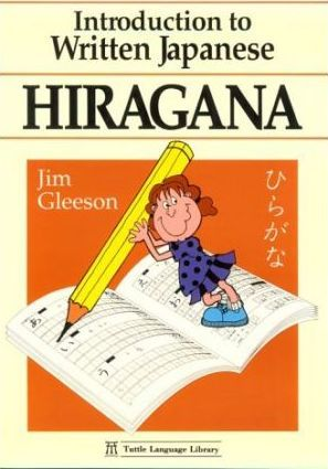 Introduction to Written Japanese Hiragana