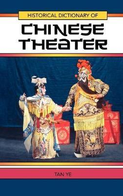 ancient chinese theatre history