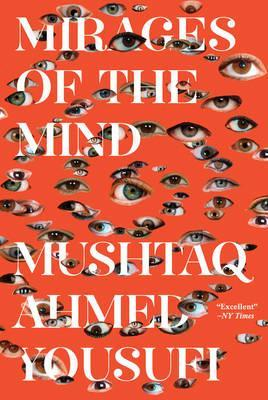 Mirages of the Mind