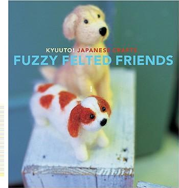 Kyuuto! Japanese Crafts! Needle Felting