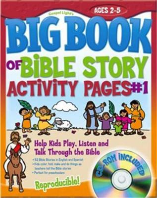 Big Book Of Bible Story Activity Pages 1 Help Kids Play Listen And Talk Through The