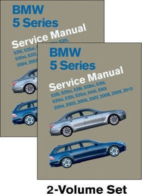 BMW 5 Series Service Manual 2004,2005,2006,2007,2008,2009,2010 (E60, E61)