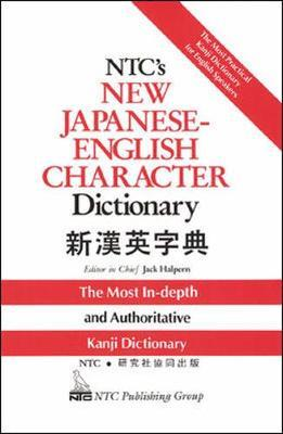NTC's New Japanese-English Character Dictionary : Jack Halpern
