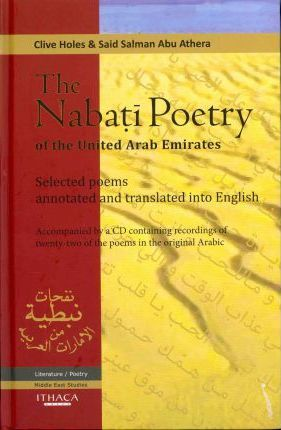 The Nabati Poetry of the United Arab Emirates  Selected Poems, Annotated and Translated into English