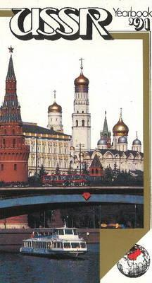 USSR Yearbook 1991