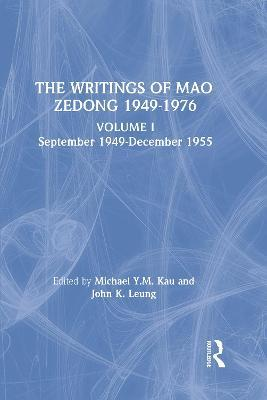 Writings: 1949-55 v. 1